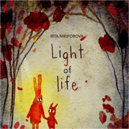 Light_Cover